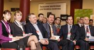 Бизнесмены Омска определили «Стратегические ориентиры на 2015 год»