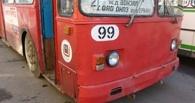 У ОмГУПСа троллейбус № 4 наехал на пенсионерку