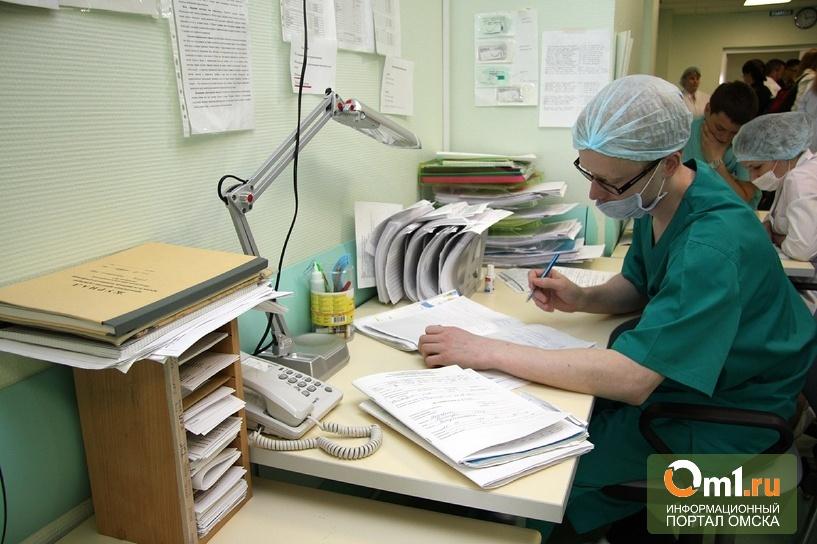 Минздрав: врачи поликлиник должны тратить на одного пациента 18 минут