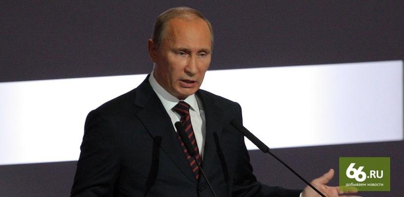 Владимир Путин временно запретил полеты в Египет из-за крушения А321