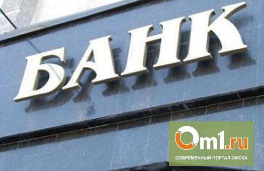 """Омич отсудил у """"Хоум Кредит Банка"""" страховые выплаты"""