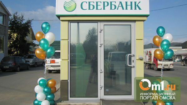 В Омске появятся остановки с Wi-Fi и терминалами для оплаты коммуналки
