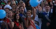 Омские выпускники попрощались со школой: как это было