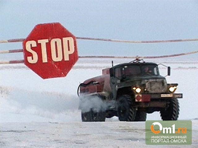 Весна в Омской области: закрыта первая ледовая переправа