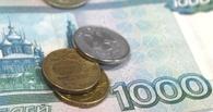 По итогам года Омская область осталась без денежной премии