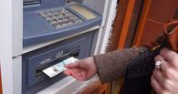 MasterCard может заблокировать УЭК платежное приложение