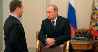 Медведев богаче Путина: первые лица отчитались о заработанных миллионах