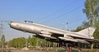 В Омске вокруг истребителя СУ-17 оборудуют сквер
