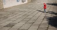 В Омске шестилетний мальчик сбежал из больницы