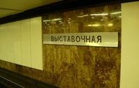 В Москве проезд на метро будут продавать за приседания