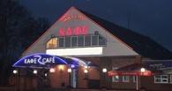 Гостиница под Омском лишилась мебели из-за долгов