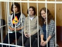 Президентский совет по правам человека просит амнистию для Pussy Riot