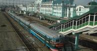 Из Омска в Исилькуль запустят электричку с видеонаблюдением