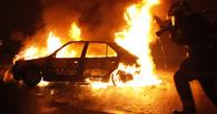 Утром во дворе дома в Омске сгорела еще одна иномарка (фото)
