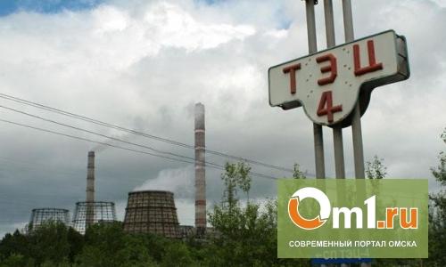 Мэрия: за 20 лет воздух в Омске стал чище в 2,5 раза