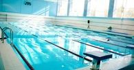 В Омске на лето закроют несколько бассейнов