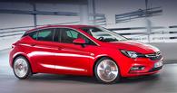 Как своих ушей: вот и новый Opel Astra, который мы не увидим