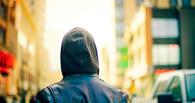 В Омской области потерялся подросток