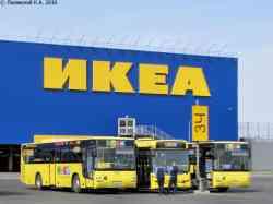 """""""МЕГА"""" отменяет бесплатные автобусы от остановок """"Жемчужина"""" и """"Кристалл"""""""