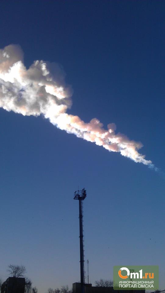 В Челябинске началась паника из-за взрыва НЛО