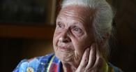 Старики из интерната в Большекулачье жалуются на плохие условия содержания