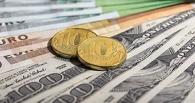 Новый рекорд. Доллар приблизился к отметке 74 рубля