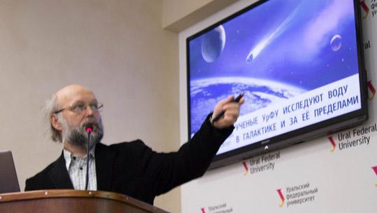 Космическое открытие: ученые обнаружили молекулы воды в далекой галактике