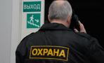 Охранник кафе в Чкаловске избил клиента и бросил на окраине