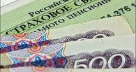 Россиянам оставят накопительную часть пенсии, но сделают ее добровольной