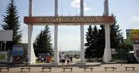 В соцсетях появилось видео нападения на подростков в парке Омска
