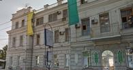 Вдоль гостевого маршрута Омска отреставрируют два здания за 6,8 млн рублей