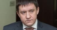 Голубева утвердили в должности председателя омской РЭК