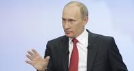Омская область вошла в тройку лидеров по реализации «майских указов» Путина