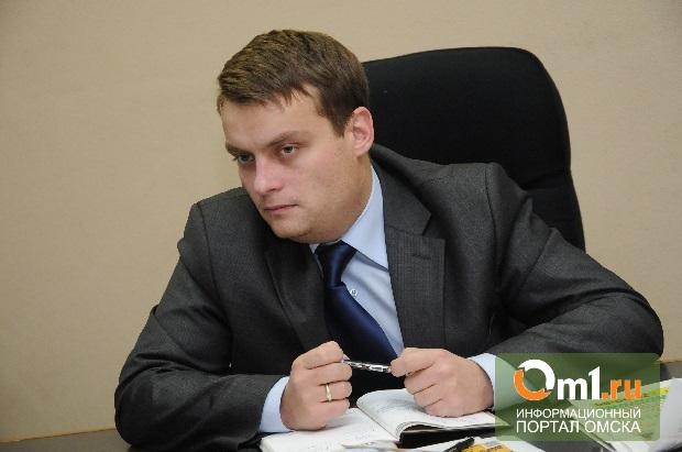 В газете правительства Омской области сменилось руководство