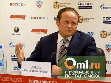 Дыбаль утверждает, что цены на бензин в Омске не зависят от «Авангарда»