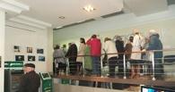 Стремятся как можно меньше потерять: россияне ставят рекорды по банковским вкладам