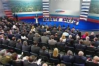 «Народный фронт» планирует сменить название