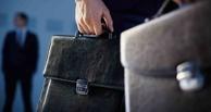 В Омске продолжают расти зарплаты у чиновников