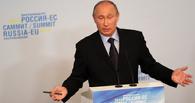 Британские журналисты заподозрили Владимира Путина в бессмертии. Фотодоказательство
