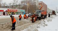 Мэрия Омска только за сутки вывезла 6 300 кубов снега