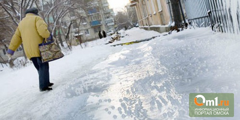 В день эстафеты в Омске образовался сильный гололед