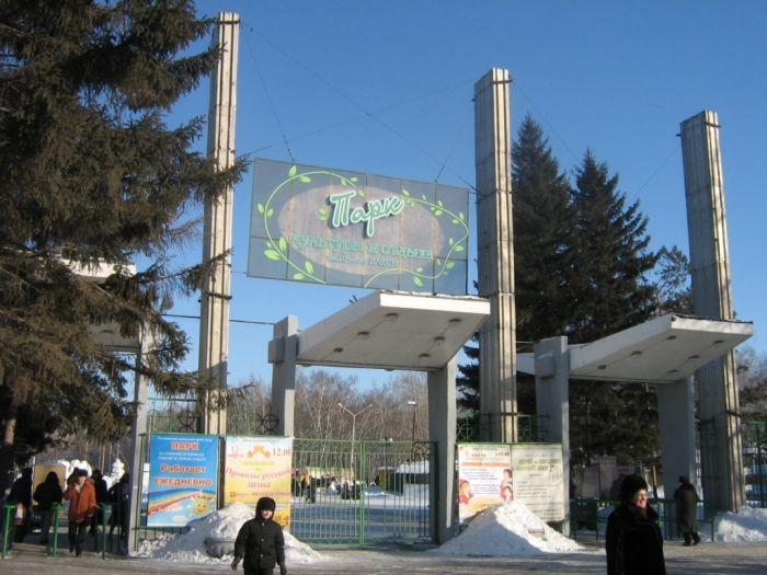 Мэрия «очистит» парк имени 30-летия ВЛКСМ от коммерческой застройки