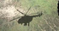 Разбившийся на Ямале вертолет списали в Омске пять лет назад
