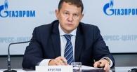 Топ-менеджер «Газпрома»: санкции Запада не помешают работе с зарубежными партнерами