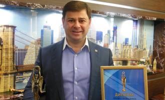 Агентство недвижимости «Авеста-риэлт» подтвердило звание лучшего агентства Российской Гильдии Риэлторов