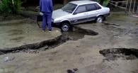 На Левом берегу Омска устранили ямы, куда провалилось несколько автомобилей