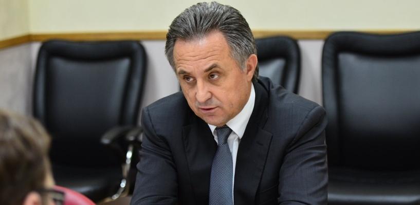 Мутко доволен: министр спорта уверен, что Леонид Слуцкий выведет сборную России на Евро-2016