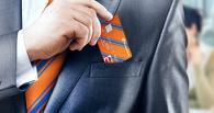 Промсвязьбанк снижает ставки по кредитам