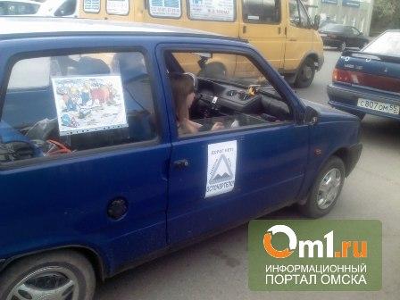 В Омске прошел автопробег против плохих дорог