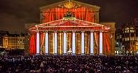 В Москве пройдет Международный фестиваль «Круг света»